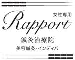 美容鍼・インディバ/浜松市中区のレディース鍼灸salonラポール